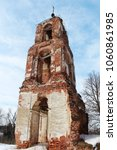 Small photo of Ruined russian orthodox christian church