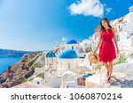 europe cruise travel summer... | Shutterstock . vector #1060870214