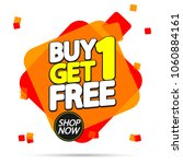buy 1 get 1 free  sale tag ... | Shutterstock .eps vector #1060884161