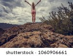 our trip to gran canaria ... | Shutterstock . vector #1060906661