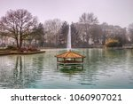 the public Parc de Merl in Luxembourgh City, Luxembourg, taken in Spring 2018. It features a lake where a fountain is flowing and a hutch for ducks to have shelter.
