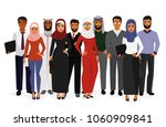 vector illustration of groupe... | Shutterstock .eps vector #1060909841