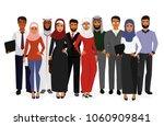vector illustration of groupe... | Shutterstock .eps vector #1060909841