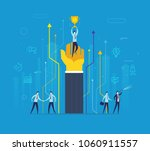 businessman holding a cup.   Shutterstock .eps vector #1060911557