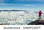 travel in arctic landscape... | Shutterstock . vector #1060913657