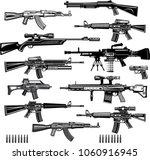 modern  guns  automatic weapon  ... | Shutterstock .eps vector #1060916945