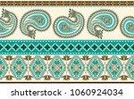 ornamental vector seamless... | Shutterstock .eps vector #1060924034