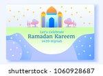 ramadan kareem. vector... | Shutterstock .eps vector #1060928687