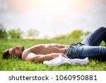 good looking  shirtless fit... | Shutterstock . vector #1060950881