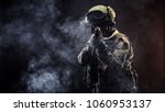 modern russian special forces... | Shutterstock . vector #1060953137