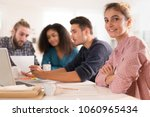 in the office. portrait of a... | Shutterstock . vector #1060965434