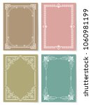engraving baroque style vintage ... | Shutterstock .eps vector #1060981199