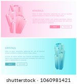 minerals and crystals  pink... | Shutterstock .eps vector #1060981421