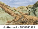 the blue basin in oregon  part... | Shutterstock . vector #1060983575