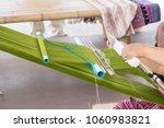 handmade weaving in ancient... | Shutterstock . vector #1060983821