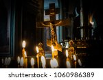 candlelight in the church.... | Shutterstock . vector #1060986389