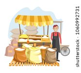 street counter full of cereals... | Shutterstock .eps vector #1060992731