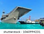 Gray Ship Museum Aircraft...