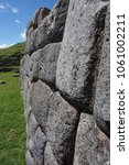 Small photo of Inca stone walls at the Sacsayhuaman archaeological site, Cusco (Cuzco), Peru
