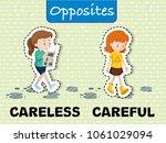 careless and careful opposite... | Shutterstock .eps vector #1061029094
