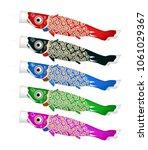koinobori japanese fish kite on ...   Shutterstock .eps vector #1061029367