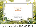 leaves tropical palm leaves... | Shutterstock .eps vector #1061055311