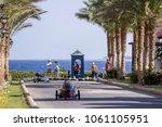 sahl hasheesh  egypt   23 march ... | Shutterstock . vector #1061105951