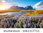 beautiful view of perfect... | Shutterstock . vector #1061117711