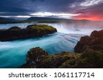amazing view of powerful... | Shutterstock . vector #1061117714