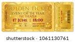 golden ticket template  concert ... | Shutterstock .eps vector #1061130761