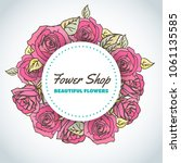 flower shop. floral background... | Shutterstock .eps vector #1061135585