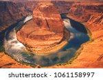 the horseshoe bend scenic view... | Shutterstock . vector #1061158997