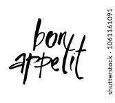 bon appetit lettering. food... | Shutterstock .eps vector #1061161091