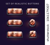 colorful game buttons. vector...   Shutterstock .eps vector #1061179307
