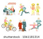 set of senior man and woman... | Shutterstock .eps vector #1061181314