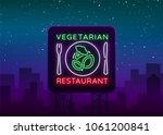 vegetarian restaurant logo....   Shutterstock .eps vector #1061200841