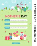mother's day illustration | Shutterstock .eps vector #1061206211