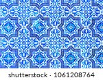 great for textures andalusia... | Shutterstock . vector #1061208764