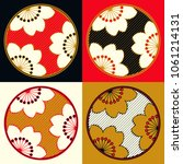 set of asian circle graphic...   Shutterstock .eps vector #1061214131
