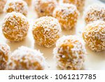 raw vegan sweet coconut balls.... | Shutterstock . vector #1061217785