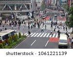 tokyo  japan   may 9  2012 ... | Shutterstock . vector #1061221139