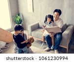 family spenting time together... | Shutterstock . vector #1061230994