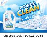 gel laundry detergent... | Shutterstock .eps vector #1061240231