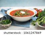 traditional soup borsh on... | Shutterstock . vector #1061247869