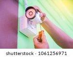 engineer installing infrared... | Shutterstock . vector #1061256971