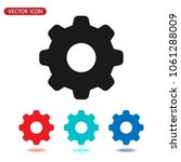 gear icon vector  setting sign  ... | Shutterstock .eps vector #1061288009
