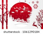 merry christmas and happy new... | Shutterstock .eps vector #1061290184