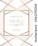 geometric rose gold design... | Shutterstock .eps vector #1061290349