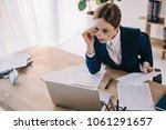 portrait of businesswoman in... | Shutterstock . vector #1061291657