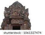 phanom rung historical park... | Shutterstock . vector #1061327474
